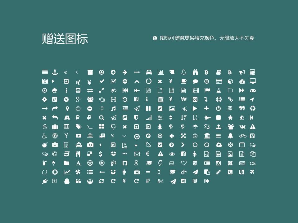 武汉铁路职业技术学院PPT模板下载_幻灯片预览图34