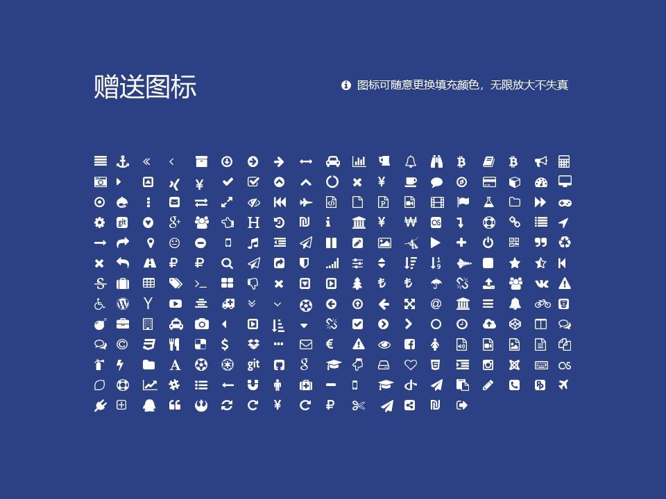武汉航海职业技术学院PPT模板下载_幻灯片预览图34