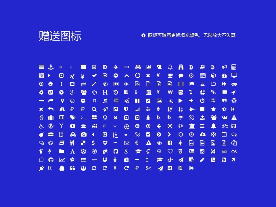 武汉工贸职业学院PPT模板下载_幻灯片预览图34