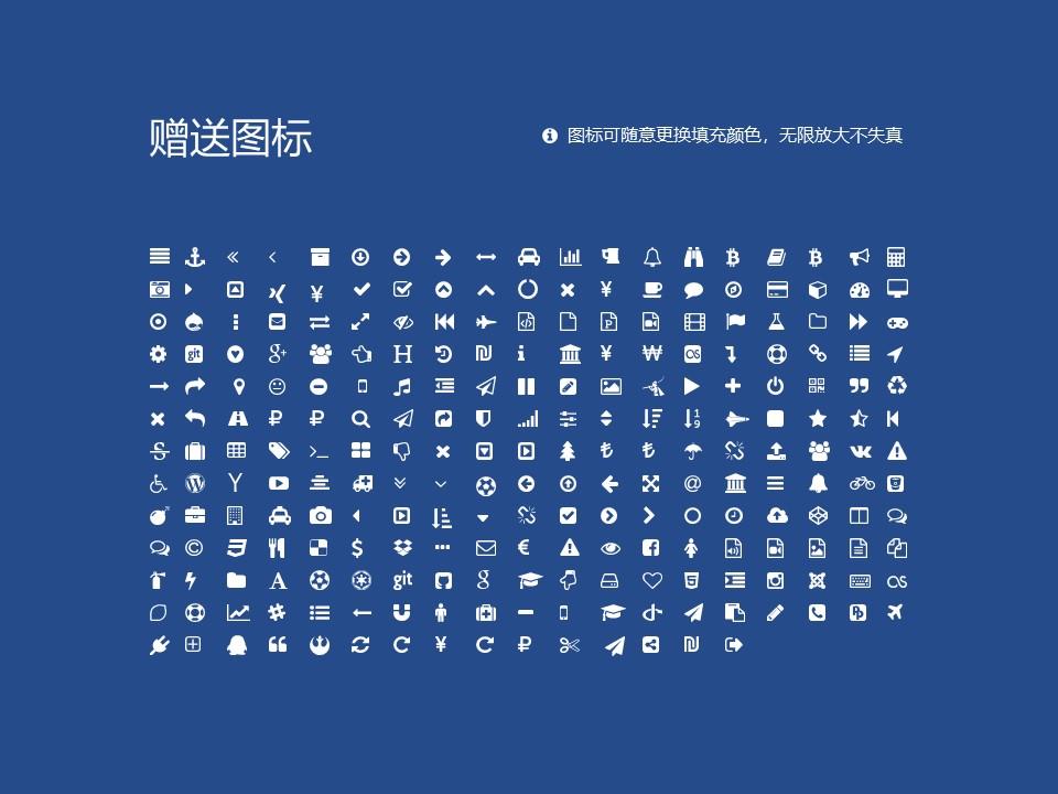 鄂州职业大学PPT模板下载_幻灯片预览图34