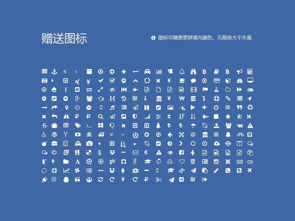 武汉职业技术学院PPT模板下载_幻灯片预览图34