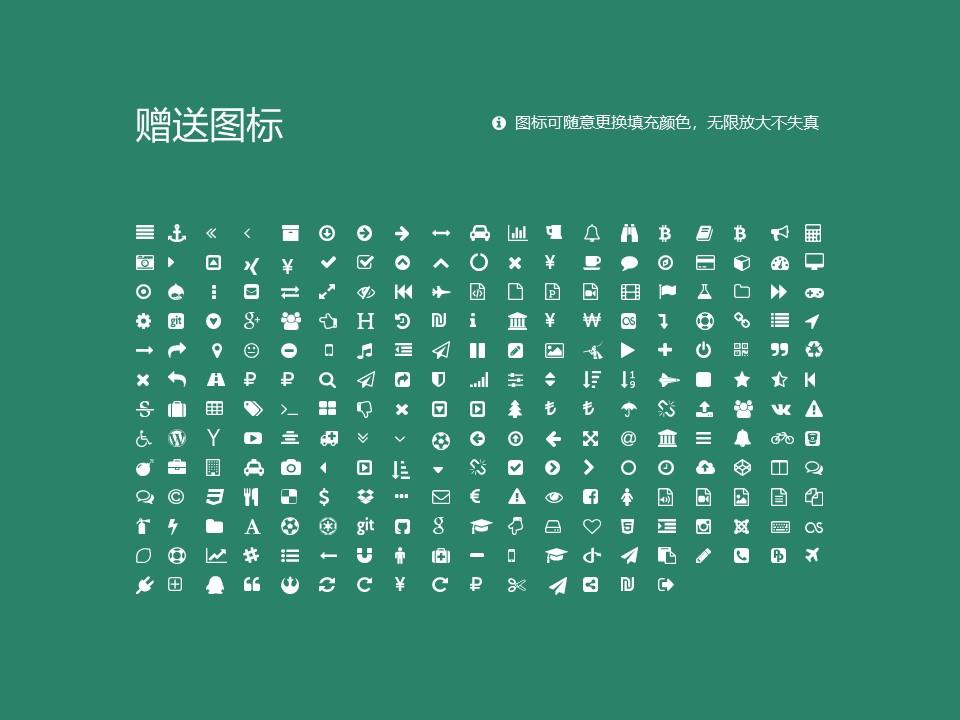 武汉生物工程学院PPT模板下载_幻灯片预览图34