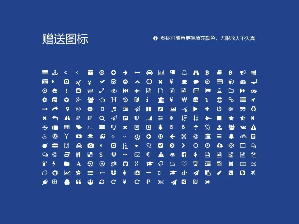 汉口学院PPT模板下载_幻灯片预览图34