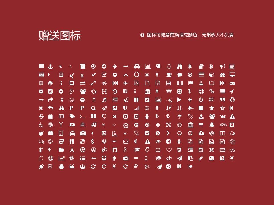 武汉音乐学院PPT模板下载_幻灯片预览图34