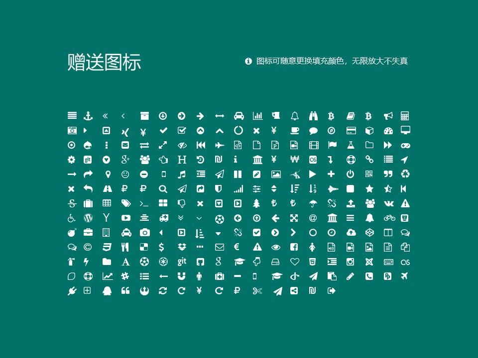 湖北医药学院PPT模板下载_幻灯片预览图34