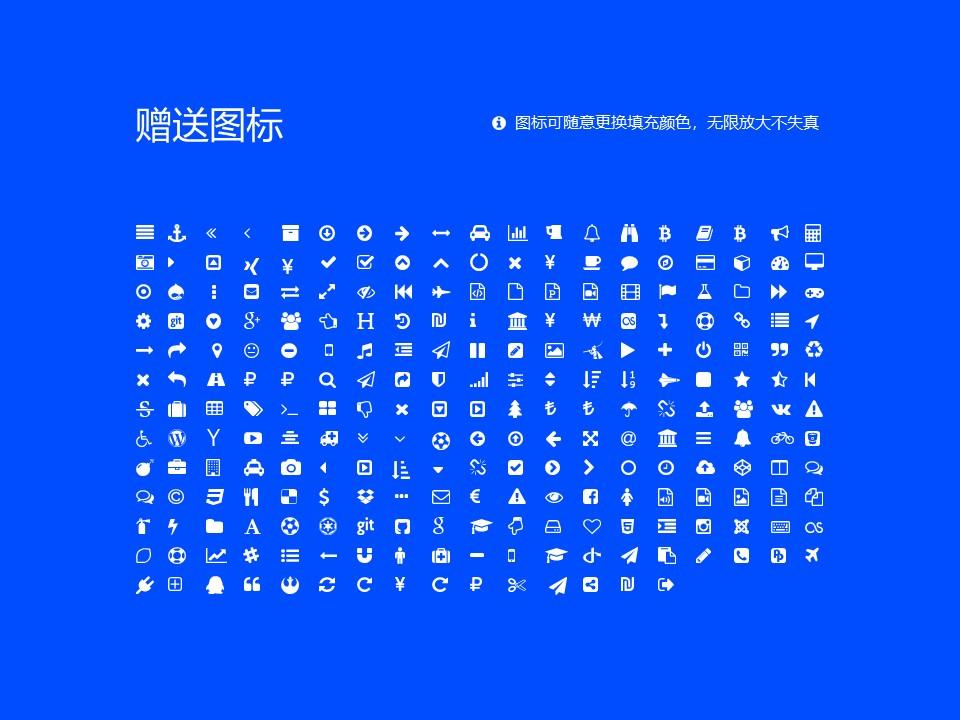武汉体育学院PPT模板下载_幻灯片预览图34