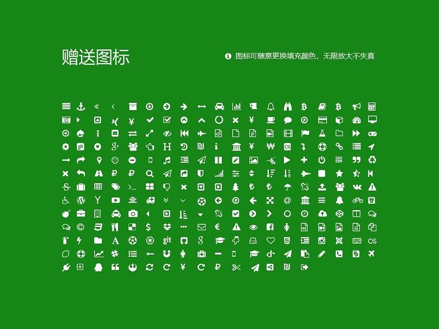 三峡大学PPT模板下载_幻灯片预览图34
