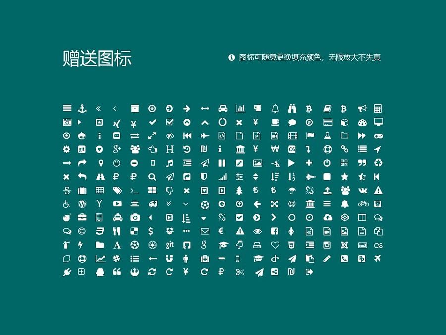 中南财经政法大学PPT模板下载_幻灯片预览图34