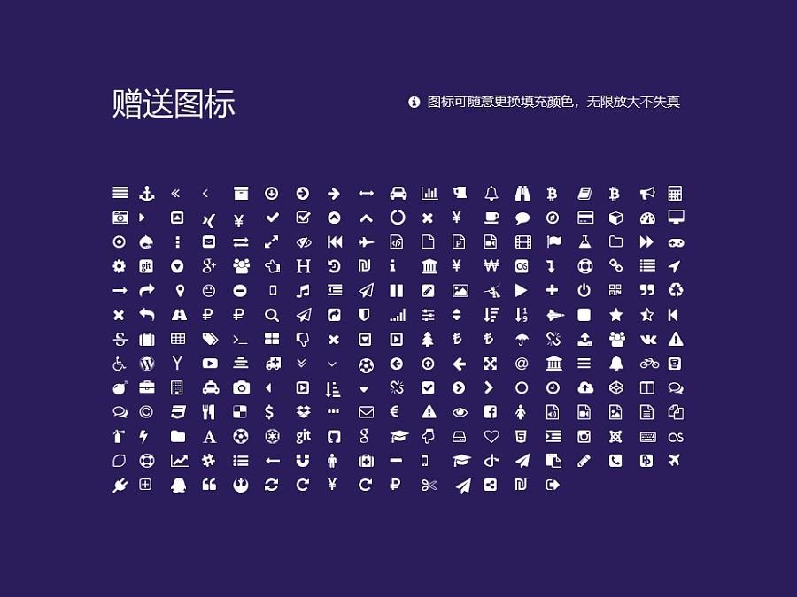 武汉大学PPT模板下载_幻灯片预览图34