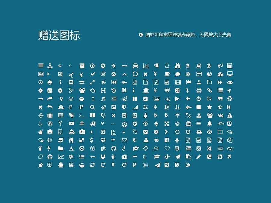 江汉大学PPT模板下载_幻灯片预览图34