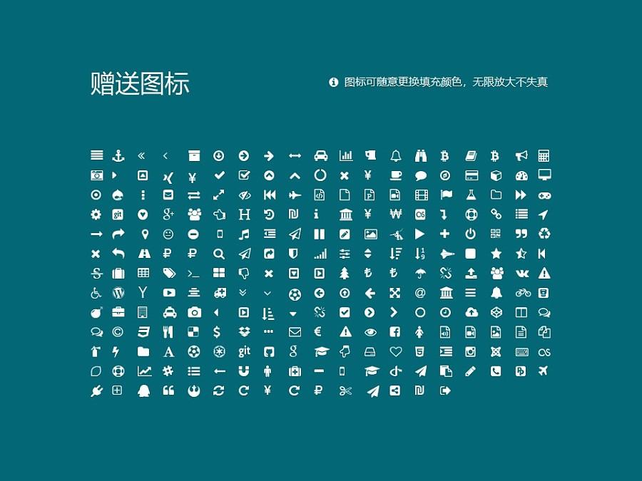 湖北中医药大学PPT模板下载_幻灯片预览图34