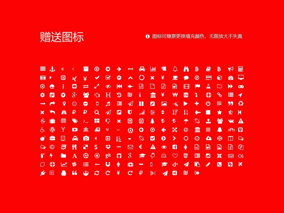 重庆城市职业学院PPT模板_幻灯片预览图34