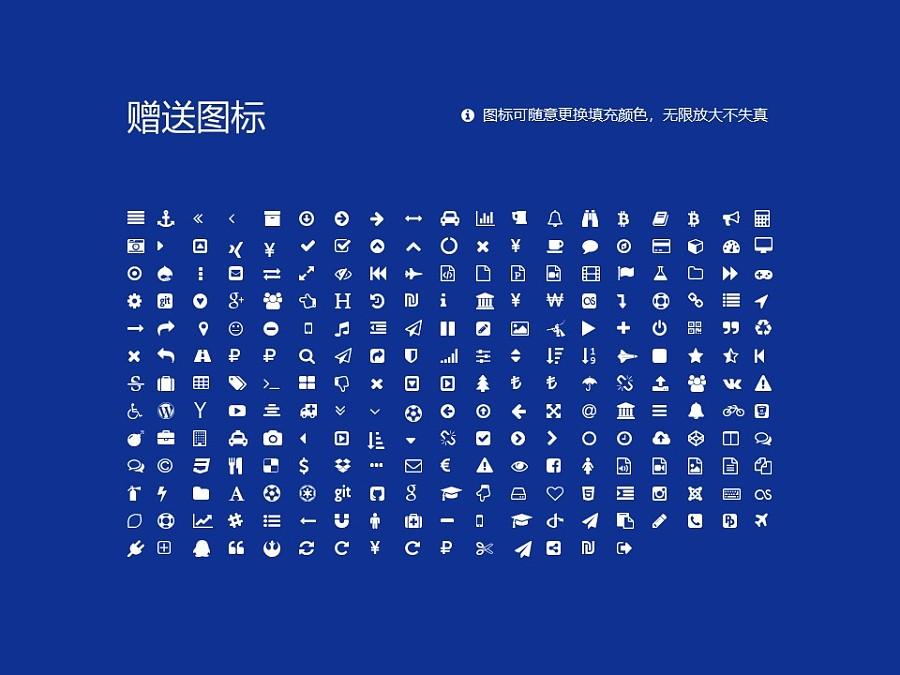 重庆信息技术职业学院PPT模板_幻灯片预览图34