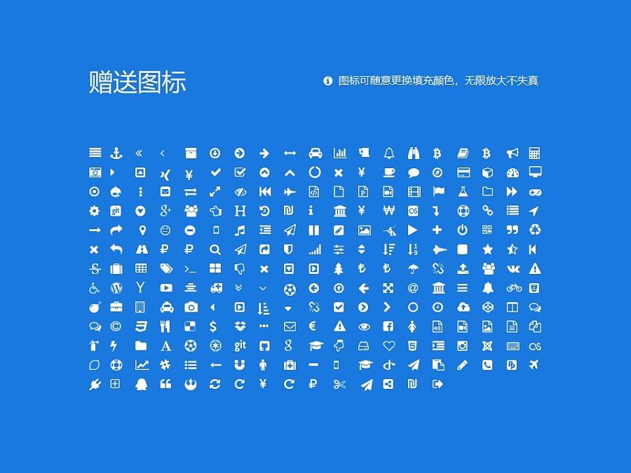 重庆海联职业技术学院PPT模板_幻灯片预览图34