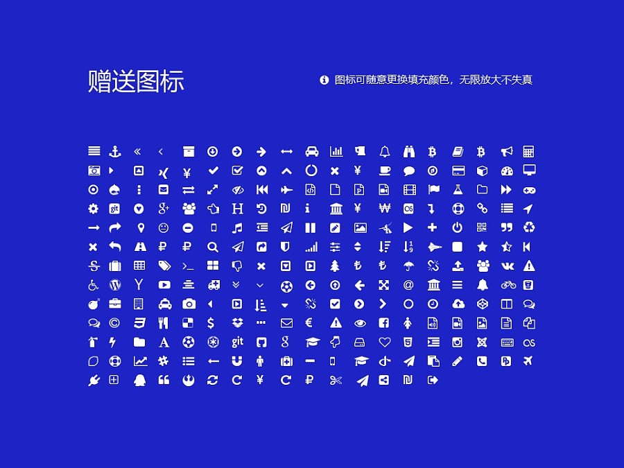 重庆三峡职业学院PPT模板_幻灯片预览图34