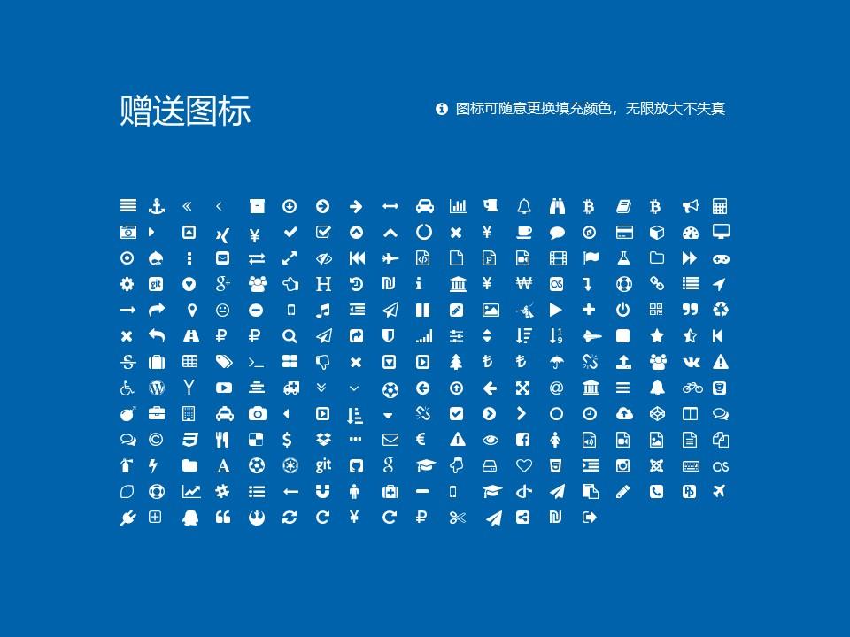 重庆经贸职业学院PPT模板_幻灯片预览图34