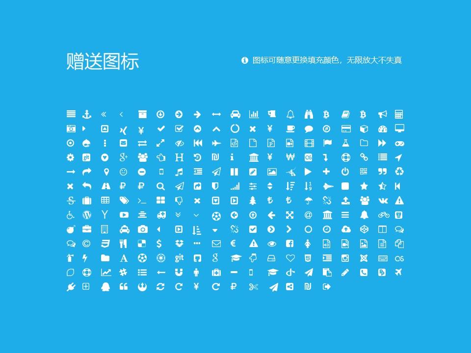 西安飞机工业公司职工工学院PPT模板下载_幻灯片预览图34