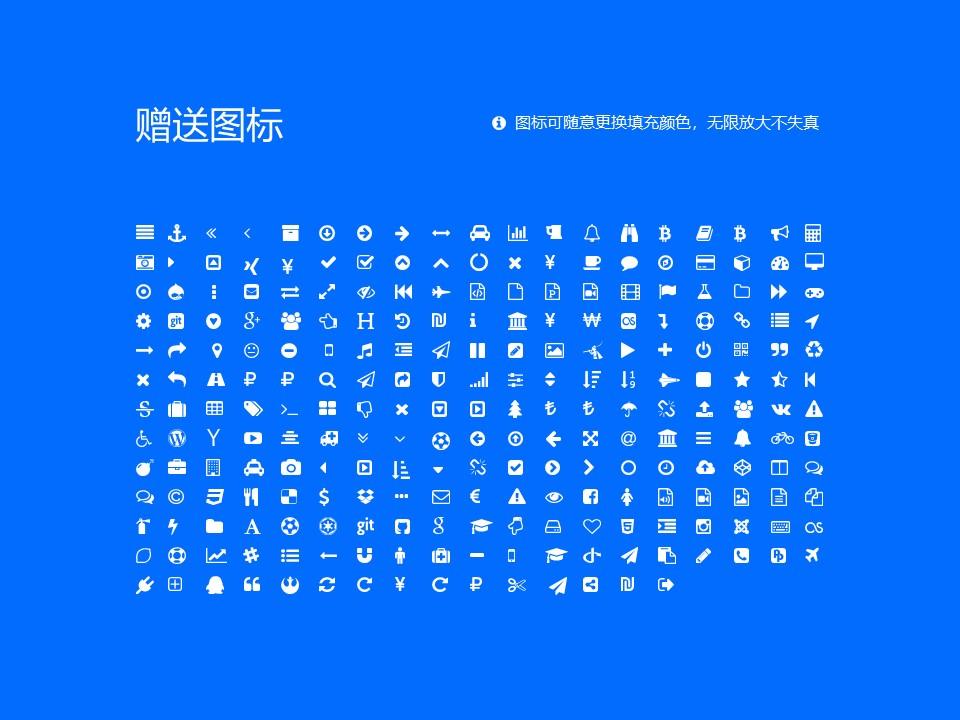 陕西机电职业技术学院PPT模板下载_幻灯片预览图34