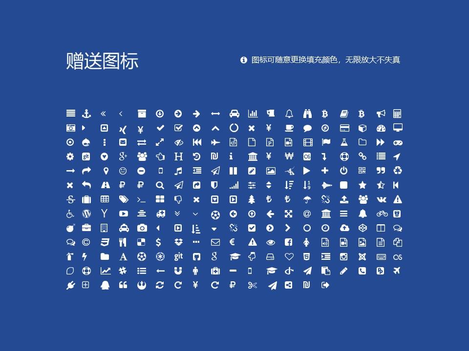 陕西航天职工大学PPT模板下载_幻灯片预览图34