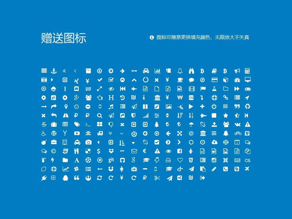 西安医学高等专科学校PPT模板下载_幻灯片预览图34