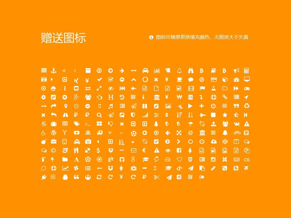 陕西旅游烹饪职业学院PPT模板下载_幻灯片预览图34
