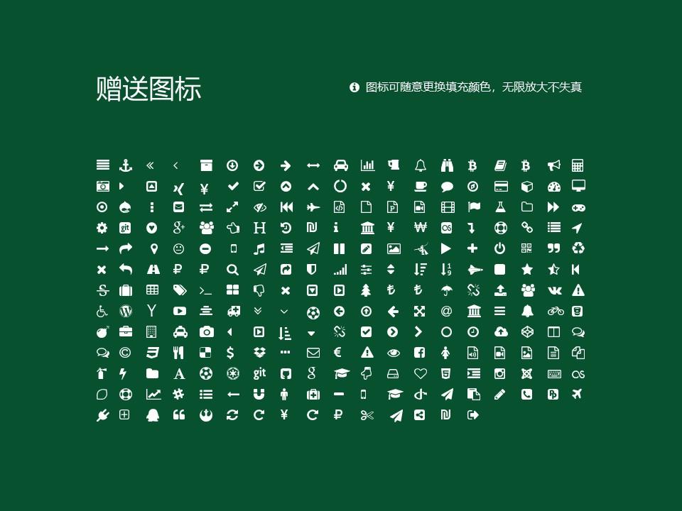 陕西工商职业学院PPT模板下载_幻灯片预览图34