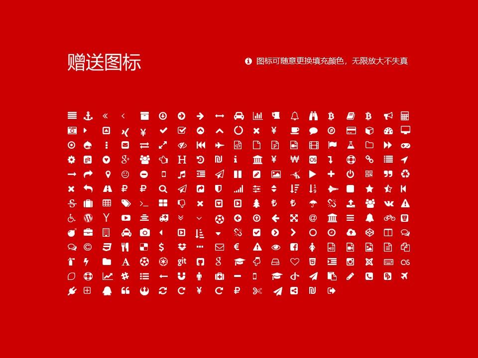 陕西青年职业学院PPT模板下载_幻灯片预览图34