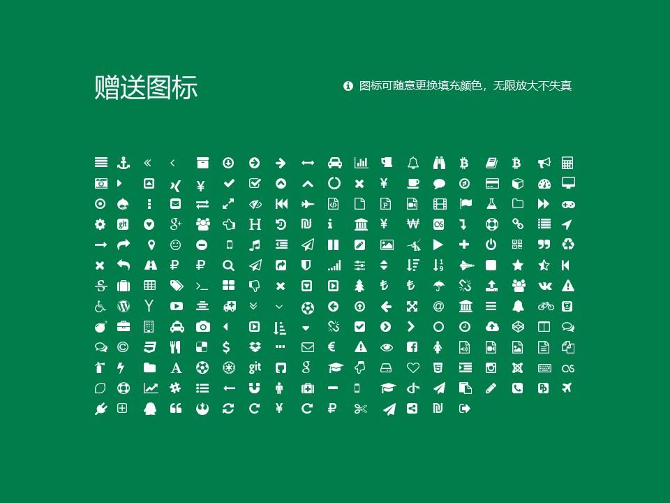 商洛职业技术学院PPT模板下载_幻灯片预览图34