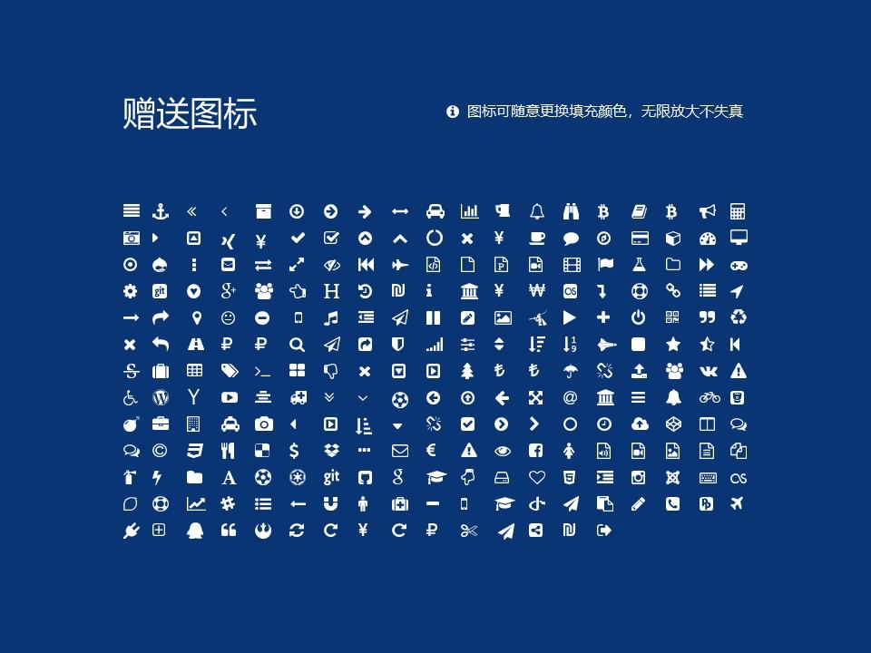 陕西经济管理职业技术学院PPT模板下载_幻灯片预览图34