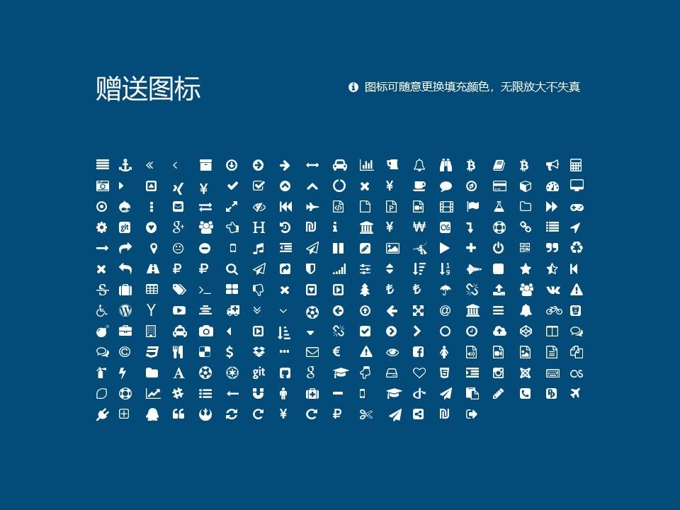 西安东方亚太职业技术学院PPT模板下载_幻灯片预览图34