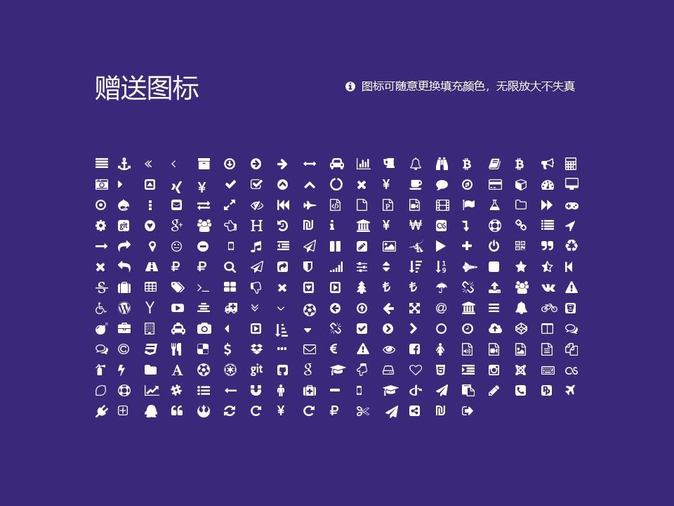 周口职业技术学院PPT模板下载_幻灯片预览图34