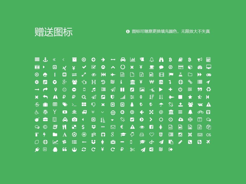 濮阳职业技术学院PPT模板下载_幻灯片预览图34