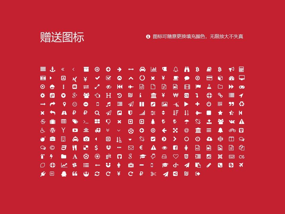 洛阳职业技术学院PPT模板下载_幻灯片预览图34