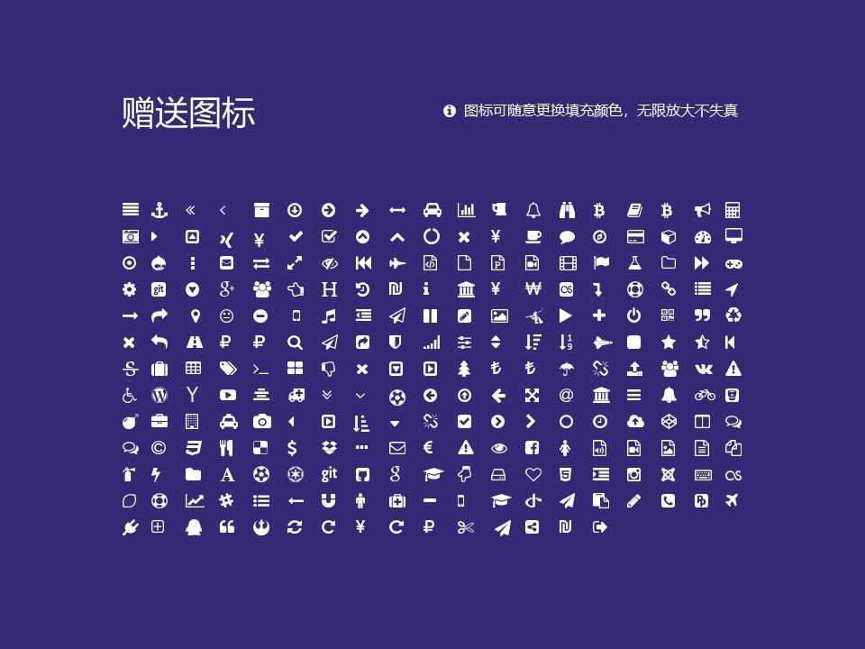 重庆传媒职业学院PPT模板_幻灯片预览图34