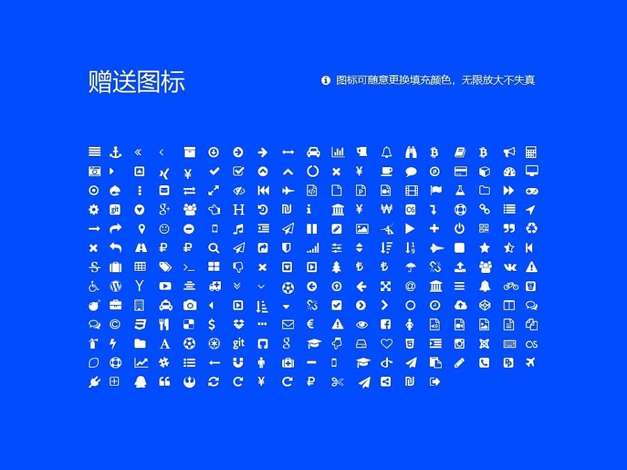 重庆人文科技学院PPT模板_幻灯片预览图34