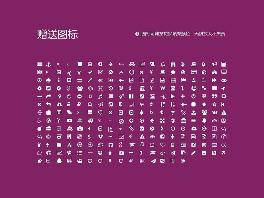 重庆科技学院PPT模板_幻灯片预览图34
