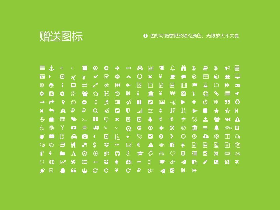 西安汽车科技职业学院PPT模板下载_幻灯片预览图34