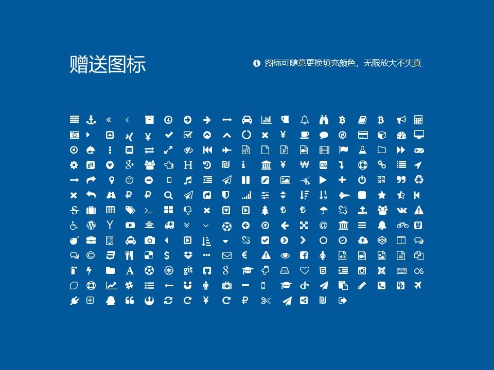 陕西邮电职业技术学院PPT模板下载_幻灯片预览图34