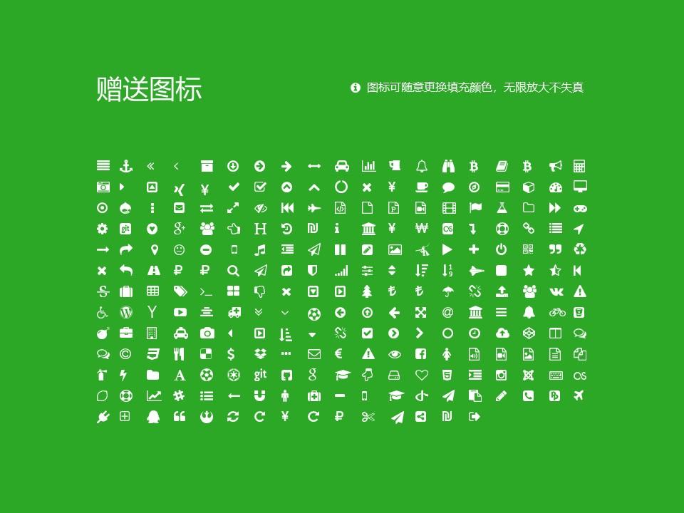 西安财经学院行知学院PPT模板下载_幻灯片预览图34