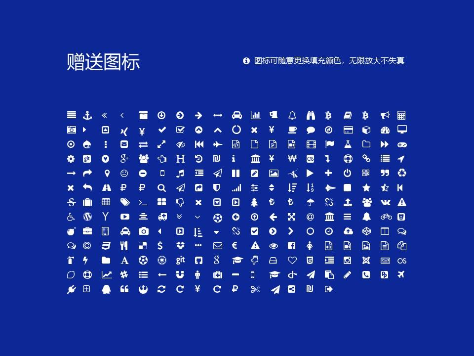 陕西电子信息职业技术学院PPT模板下载_幻灯片预览图34
