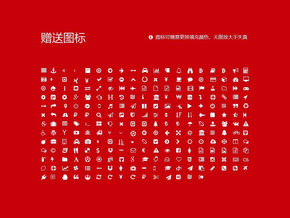 陕西服装工程学院PPT模板下载_幻灯片预览图34