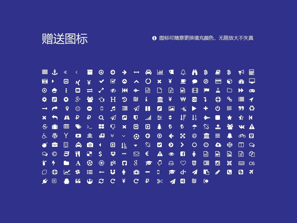 西安高新科技职业学院PPT模板下载_幻灯片预览图34