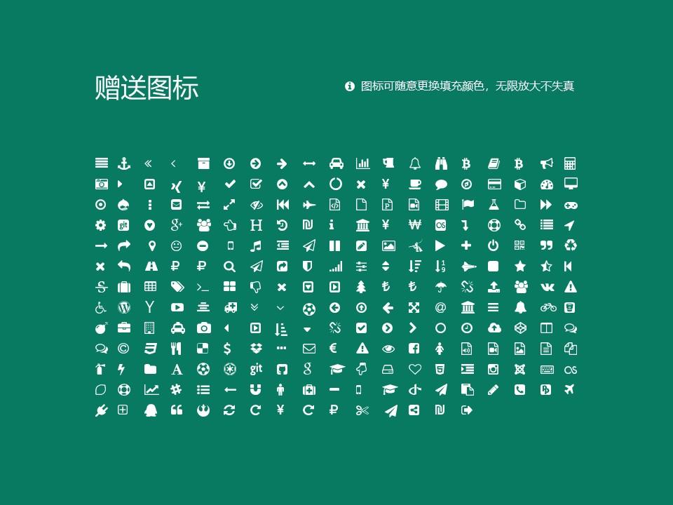 陕西财经职业技术学院PPT模板下载_幻灯片预览图34