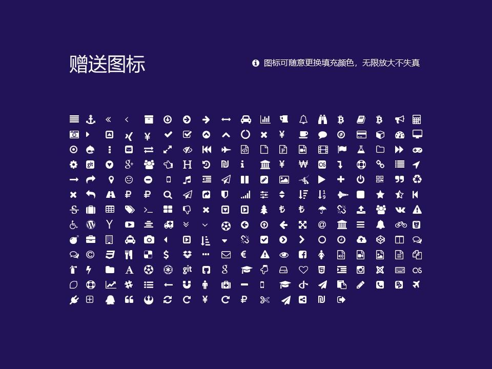 陕西国防工业职业技术学院PPT模板下载_幻灯片预览图34