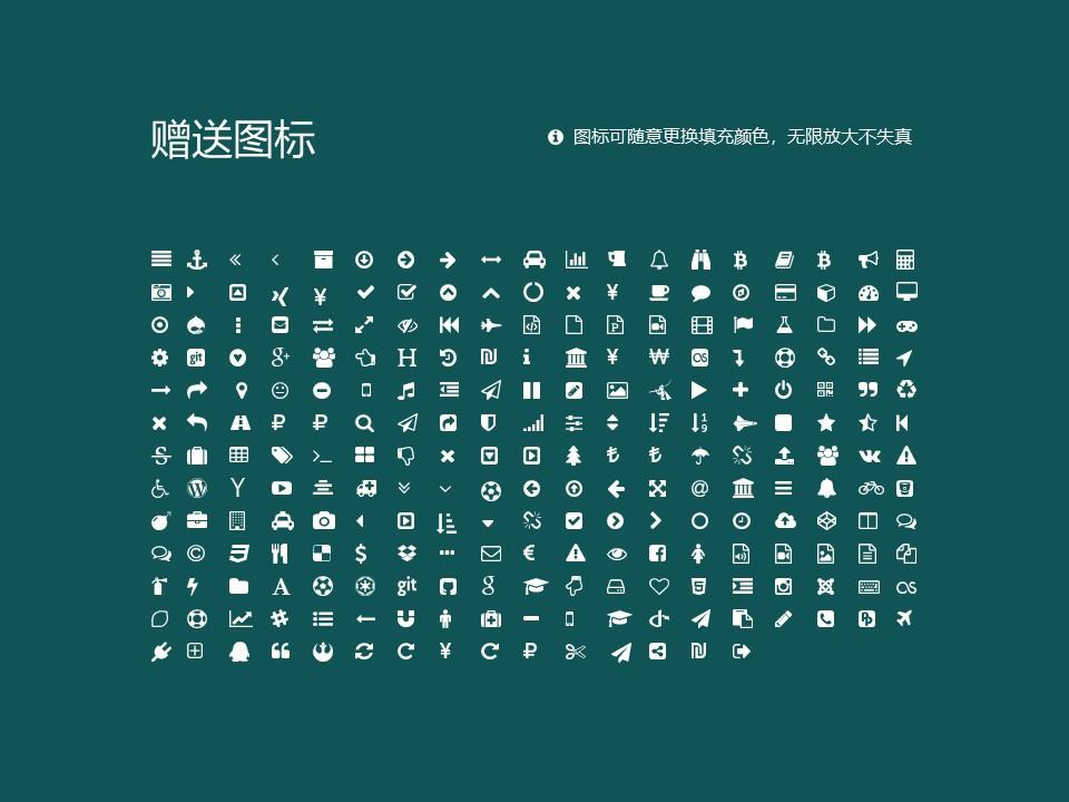 西京学院PPT模板下载_幻灯片预览图34