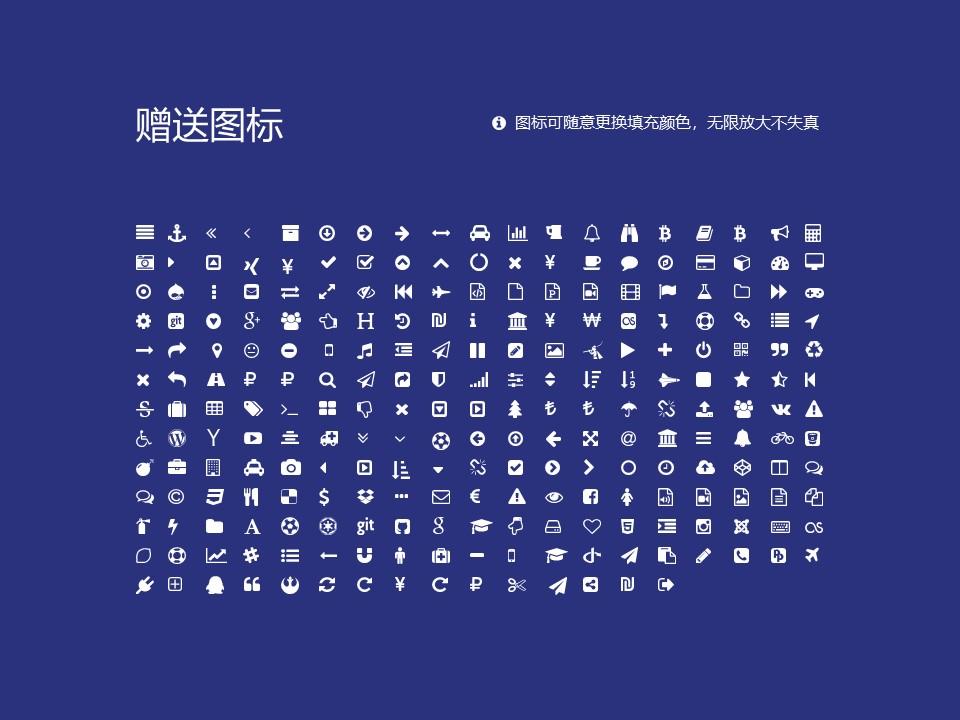 西安外事学院PPT模板下载_幻灯片预览图34