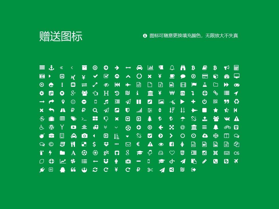 西安医学院PPT模板下载_幻灯片预览图34