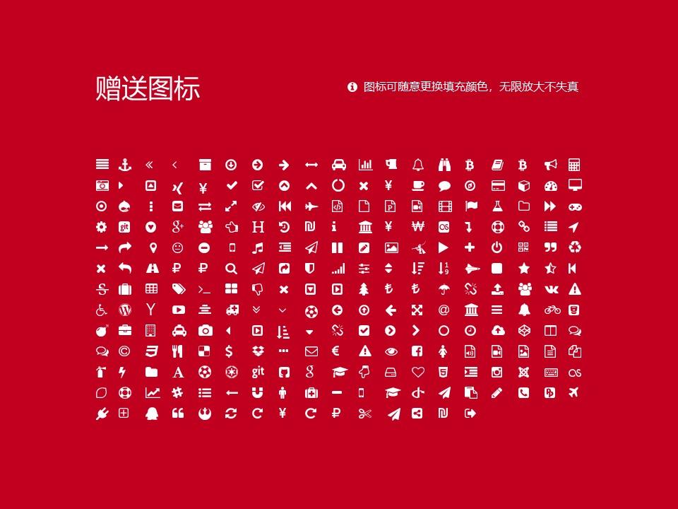西安培华学院PPT模板下载_幻灯片预览图34