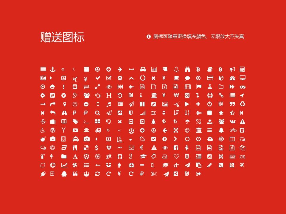 宝鸡文理学院PPT模板下载_幻灯片预览图34