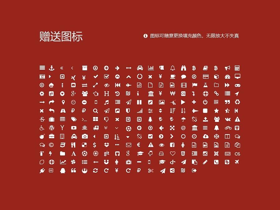 陕西师范大学PPT模板下载_幻灯片预览图34